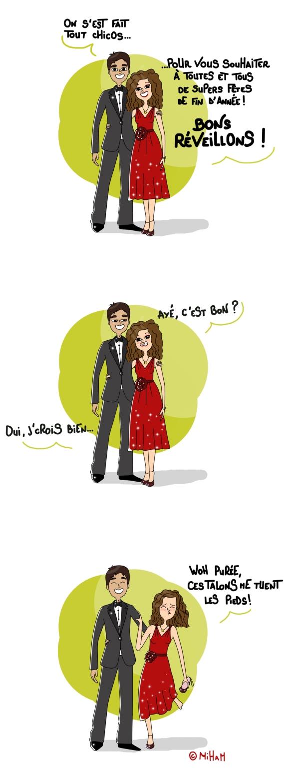 illustration-miham-joyeuses-fetes